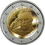 2 Euros (Centenary of the birth of Manolis Andronikos)